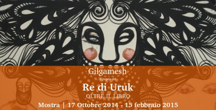 Gilgamesh al must