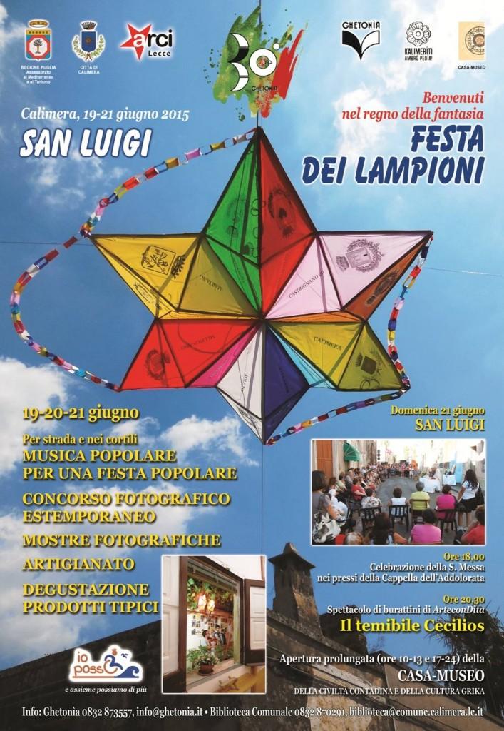musei di calimera_casamuseo_festa_lampioni
