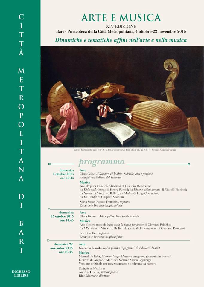Arte e Musica 2015